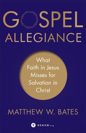 gospel allegiance