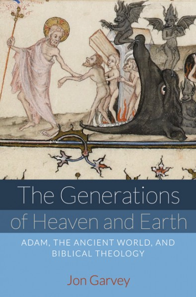 the generations of heaven and earth